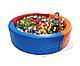 Сухой бассейн KIDIGO™ Круг 1,5 м MMSB1, фото 3