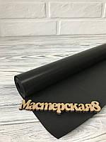 Бумага чёрная глянцевая упаковочная 60см*11м  для подарков и цветов