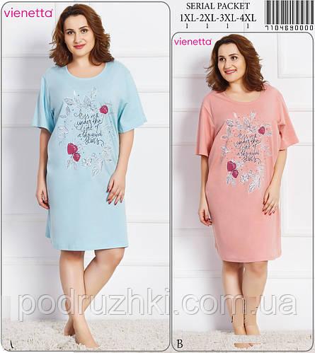 889daef34fbfa14 Ночная сорочка (туника) большого размера VIENETTA: продажа, цена в  Запорожье. пеньюары и ночные рубашки от