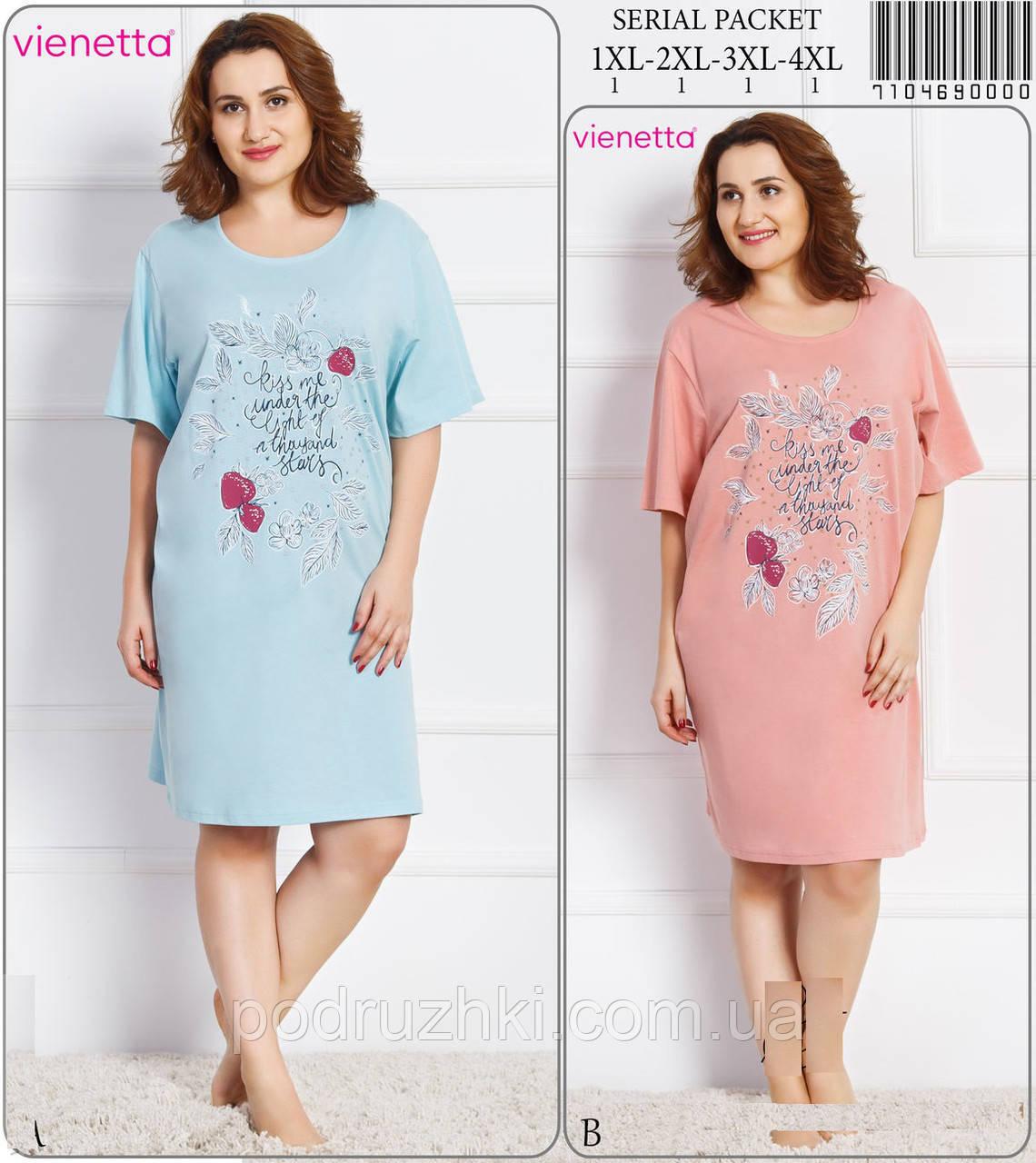 2f3b3c54da4fa77 Ночная сорочка (туника) большого размера VIENETTA - Интернет-магазин