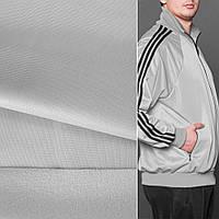 Трикотаж с начесом серый светлый ткань