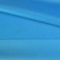 Трикотаж с начесом голубой ткань