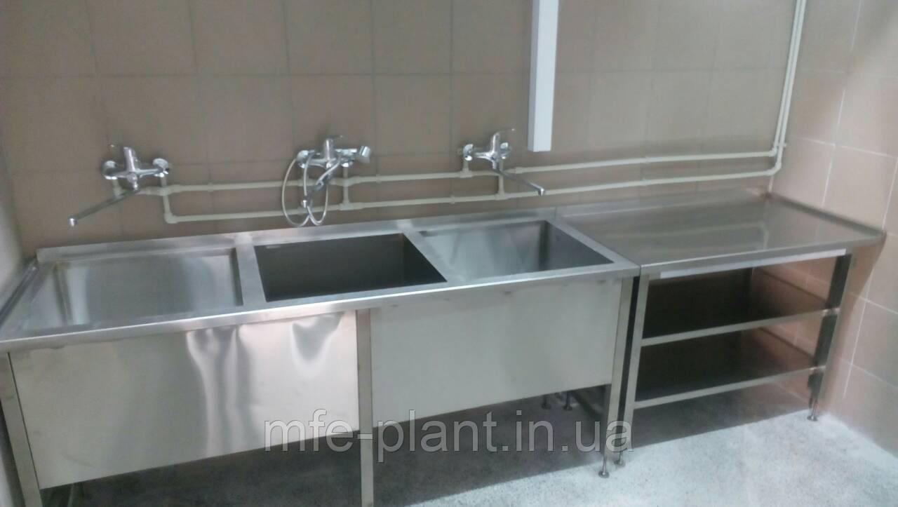 Моечные ванны из нержавейки для мясокомбинатов и цехов