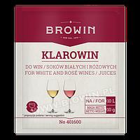 Klarowin (бентонит) 10г для осветления розового и белого вина