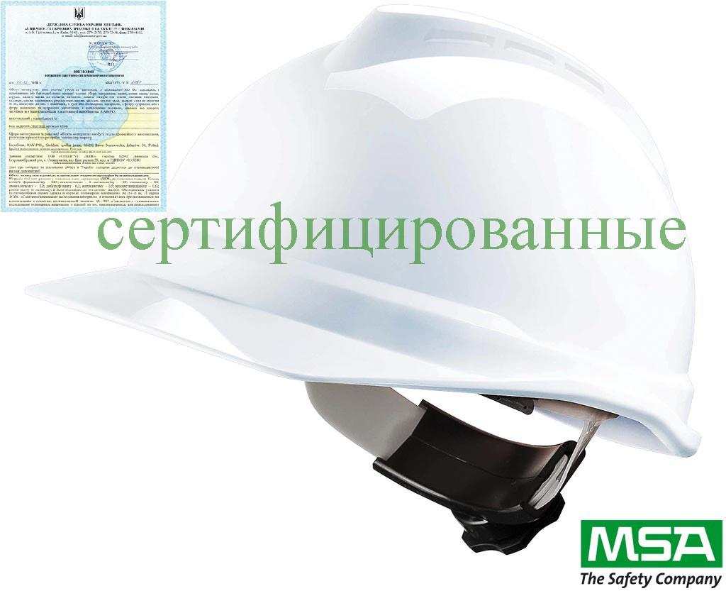 Каска V-GARD 500, изготовленная из материала ABS MSA-KAS-VG500 W