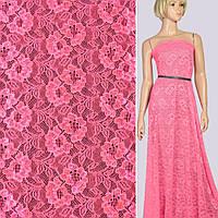 """25768 - Кружевное полотно стрейч """"цветы на сетке"""" розовое неон"""