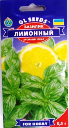Базилік лимонний 0,5г (GL Seeds)