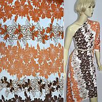 Трикотаж трикотажная ткань трикотажное полотно белый в оранжевые цветы