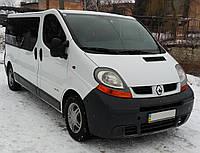 Аренда микроавтобуса по Харькову,из Харькова по всей Украине,Украина-Россия.