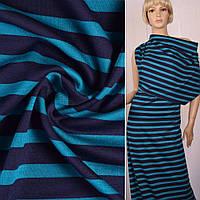 Французский вискозный Трикотаж ( трикотажная ткань ) в бирюзовую и темно-синюю полосу ш.148, итальянская ткань