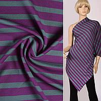Французский вискозный Трикотаж ( трикотажная ткань ) в фиолетовую и зеленую полосу ш.148, итальянская ткань (