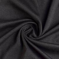 Французский трикотаж серый темный ш.145 ткань