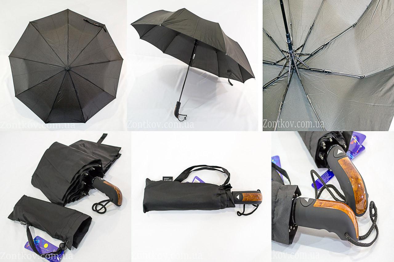 """Мужской зонт полуавтомат оптом от фирмы """"Lantana""""."""