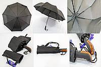 """Мужской зонт полуавтомат оптом от фирмы """"Lantana""""., фото 1"""