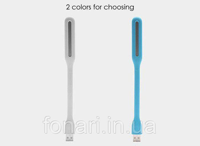 USB-светильник Xiaomi Mi-Led, Enhanced Edition
