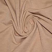 Трикотаж трикотажная ткань трикотажное полотно светло коричневый с персик. оттен. ш.165