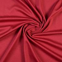 Трикотаж хлопковый интерлок вишневый, ш.148 итальянская ткань