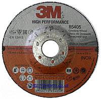 3M 85405 - Зачисной круг по мет. High Performance T27, 125х22,23х6,5 мм