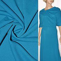 Трикотаж ткань трикотажная костюмный ткань креп морская волна