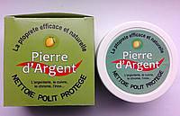 Pierre d'Argent - универсальное чистящее средство,чистящее средство pierre d'argent