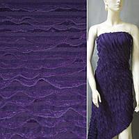 Трикотаж фиолетовый с рюшами ш.150