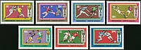 Монголия 1970 - футбол Мексика 70 - MNH XF