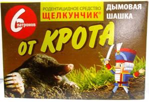Родентицид Щелкунчик від крота димова шашка 6шт