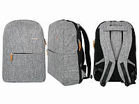 Рюкзак для города мужской серый Dasfour