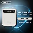 Power Bank Remax Pino RPP-51 2500mAh с LED-дисплеем, фото 4