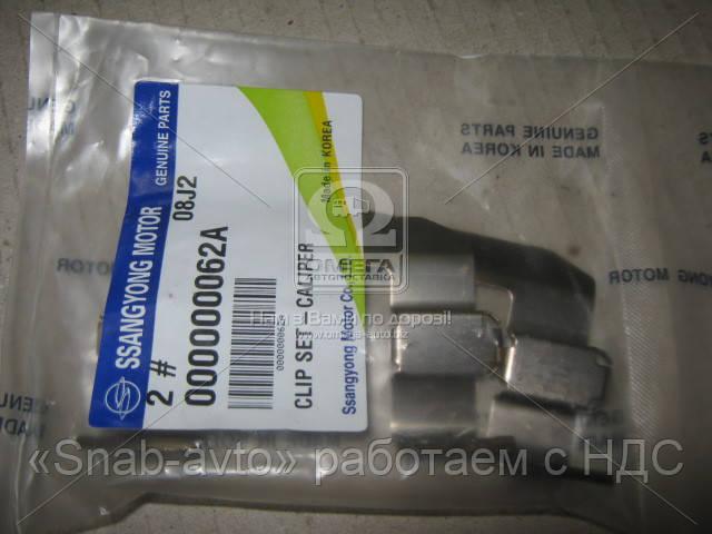Скоба крепления колодок тормозных передних Kyron, Actyon (Sports 2012), Rexton (производство SsangYong) (арт. 000000062A)