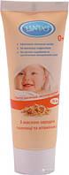 """Крем детский увлажняющий """"Lindo"""" с маслом зародышей пшеницы и витамином Е, 75мл."""