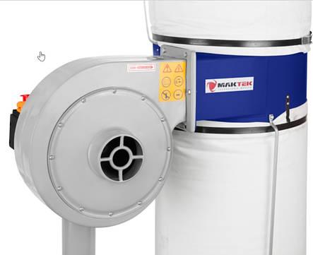 Пылесборник для стружки CORMAK  FM230A+2,5m, фото 2