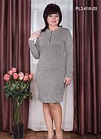 Женское трикотажное прилегающее платье / размер 46-54 / батальное