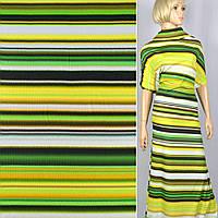 Трикотаж ( трикотажная ткань ) ная резинка Apanage бело-зелено-желто-коричневые полосы ш.136, итальянская ткан