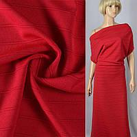 Французский Трикотаж ( трикотажная ткань ) , рубчик 3 см, красный ш.154, итальянская ткань ( из Италии )
