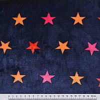 Велсофт махра махровая ткань синяя с разноцветными звездами ш.180,