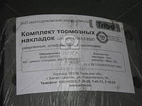 Накладки тормозной КАМАЗ ЕВРО сверленая комплект с заклепками (Производство Трибо) 6520-3501105, AEHZX