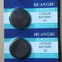 Батарейки CR 2032 3V HUANQIU