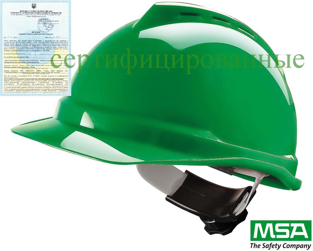 Каска защитная MSA-KAS-VG500-W Z