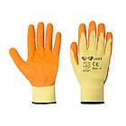 Перчатки хозяйственные V-v Nitrile оранжевые