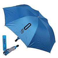 Синий зонт-бутылка., фото 1