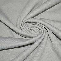 Французский трикотаж трикотажная ткань трикотажное полотно светло серый ш.160