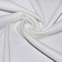 Французский трикотаж трикотажная ткань трикотажное полотно белый ш.160