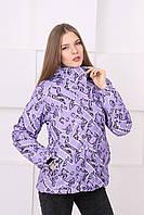 Куртка горнолыжная женская KAMLIN