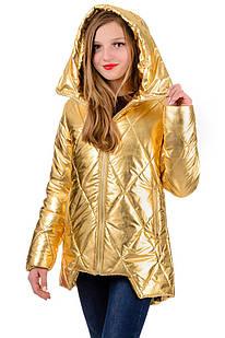 Женская куртка Gold