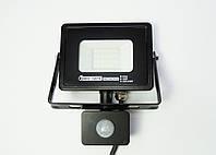 Светодиодный прожектор LED SMD 30W Slim датчик движения