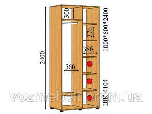 Шкаф-купе 1,0*0,6*2,4 (шк-4104)