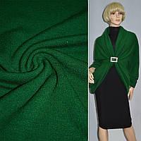 Трикотаж трикотажная ткань трикотажное полотно шерстяной зеленый