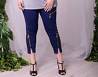 Капри джинсовые для пышных женщин, с 48 по 82 размер