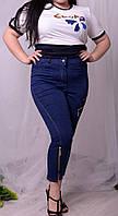 Джинсові бриджі для пишних жінок, з 48 по 82 розмір, фото 1
